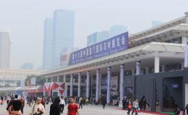 Xiamen International Conference