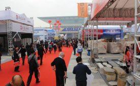Xiamen Stone Fair 1