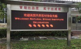 Xiamen Factory Tour