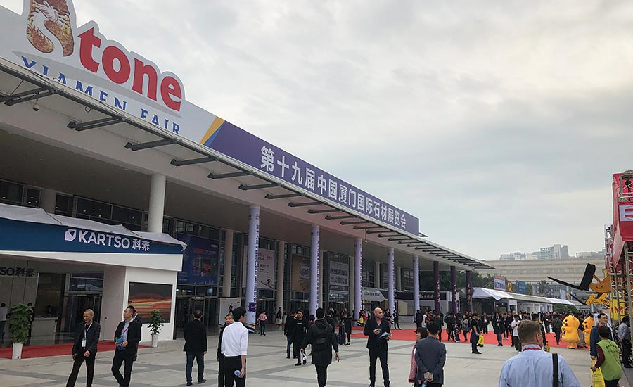 March 6 to 9, 2019, the Xiamen International Stone Fair