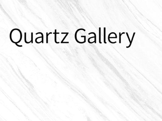 SW 1021 Quartz Roundup header feature photo